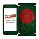 Skin Decal Sticker Wrap Vinyl For iPhone 6/6S Plus Vintage Flag of Bangladesh