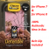 OtterBox Defender Series Cover Case+Holster For iPhone 7 & 8 Pink Xtra Realtree